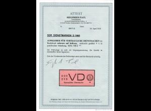 DDR: Dienstmarke D 1965, MiNr. VD2, **, postfrisch, BPP Attest