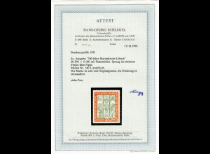 Bund: Marienkirche MiNr. 140 I, Plattenfehler, postfrisch, **, BPP Attest