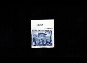 DDR: MiNr. 448 a XI, postfrisch, **, BPP Signatur