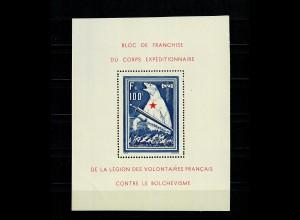 Dt. Besetzung Frankreich MiNr. Block I, **, postfrisch, Plattenfehler I