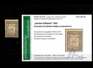 Ukraine Hilfspost 1941: 10 Kopeken, BPP Signatur