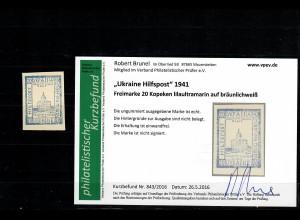 Ukraine Hilfspost 1941: 20 Kopeken, ohne Gummi