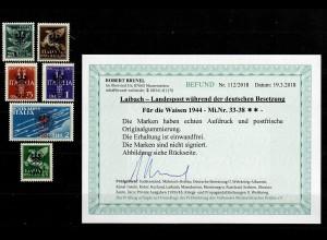 Laibach: MiNr. 33-38, für die Waisen, postfrisch, **