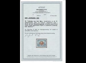 DDR: MiNr. 353 XI G, postfrisch, **, Druck auf Gummiseite, BPP Attest