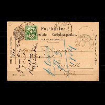 Schweiz: MiNr. P 26 mit Zusatfrankatur von Genf 1904 nach Beyrouth, Bedarfstext