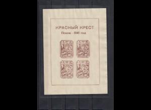 Russland Stadtpost Pleskau MiNr. Block 1 X, ohne Gummi, BPP Signatur