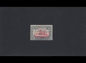 Kamerun MiNr. 25, gestempelt 1913 Duala, BPP Attest