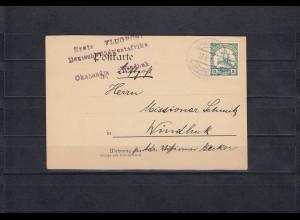 DSWA: Flugpostkarte 1914: Okahandja, 4. Etappe des 1. Flugversuchs, Rarität