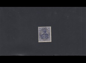 Allenstein: MiNr. 19a, postfrisch, **, BPP Signatur