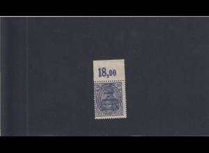 Allenstein: MiNr. 19a vom Oberrand, postfrisch, **, BPP Signatur