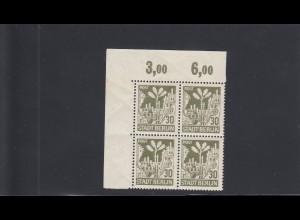 Berlin MiNr. 7 Aa vx, weißes Papier, Plattenfehler II, postfrisch, ** BPP Attest
