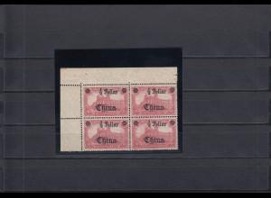 DP in China: MiNr. 44II, Eckrand Viererblock, postfrisch, **, BPP Signatur