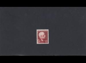 Albanien: MiNr. 10 III, postfrisch mit Setzfehler 1944 statt 1943, **