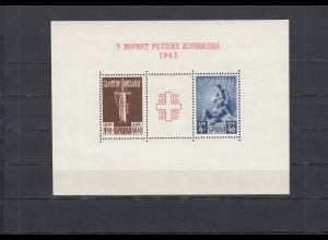 Serbien MiNr. Block 3, postfrisch, **, BPP Befund