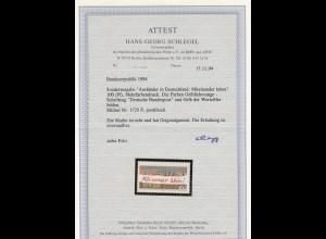 Bund: MiNr. 1725 F, Farben fehlen teilweise, postfrisch, **, BPP Attest