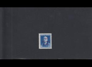 Albanien: MiNr. 7 I, postfrisch, **, Setzfehler 1948 statt 1943