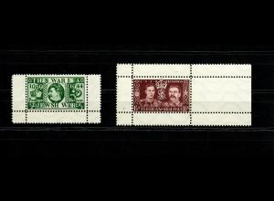 Deutsche Fälschungen für GB: MiNr. 1 und 2 mit Leerfeld, ohne Gummi