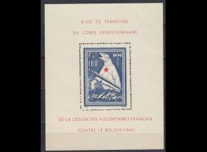 Frankreich 1941: Block I/I, postfrisch, ** Eisbär