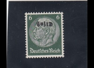 Elsaß: Kopfsteher MiNr. 4K, postfrisch
