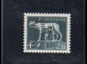 Zara: MiNr. 13 II, postfrisch