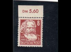 DDR: MiNr. 329vXI G, **