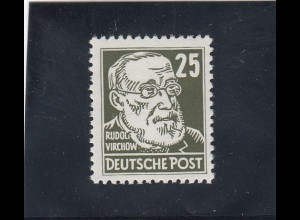 DDR: MiNr. 334 va XII, **