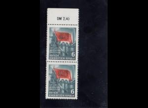 DDR: MiNr. 334 yII, Borkengummi, **