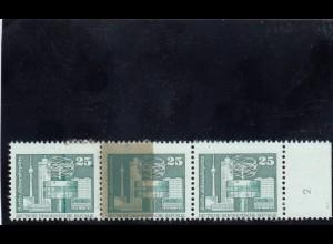 DDR: MiNr. 2521 pa, ** Geklebte Papierbahn