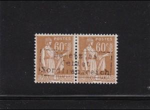 Dt. Besetzung Frankreich: Dünkirchen: MiNr. 15 II im Paar, BPP sign. *