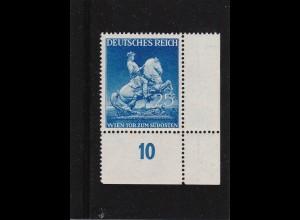 Deutsches Reich: MiNr. 771, **, Eckrand, BPP Attest