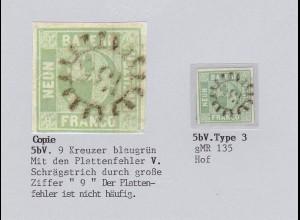 Bayern: MiNr. 5 bV, Mühlradstempel 135, BPP Befund, Plattenfehler