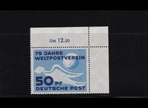 DDR: MiNr. 242 II, **, Eckrand