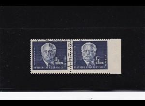 DDR: MiNr. 255 Ur, gestempelt, rechts ungezähnt im Paar, 1951, Pieck