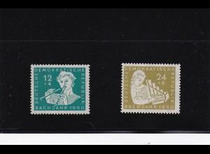 DDR: MiNr. 256 I und 257 II, postfrisch