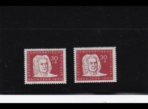 DDR: MiNr. 258 I und II, postfrisch