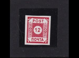 SBZ: MiNr. 41 III ( BI bIII ), postfrisch, BPP Fotoattest