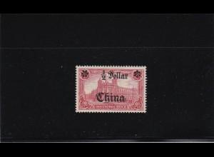 China: MiNr. 34 AI, 1905, *, BPP Befund