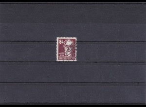 DDR: MiNr. 341 va XII, gestempelt