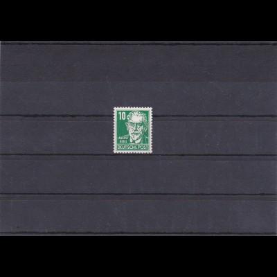 DDR: MiNr. 330 vb YI, postfrisch