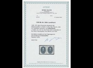 DDR: MiNr. 266b I, postfrisch, Plattenfehler