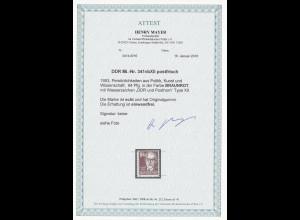 DDR: MiNr. 341 vb XII, postfrisch