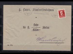 Bayern: MiNr. D14b, Staatseisenbahn Bamberg 1915, Perfin E
