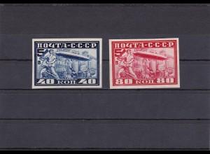 Deutsche Besetzung Russland, MiNr. 390/391, *