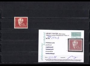 DDR: MiNr. 254 cb, postfrisch