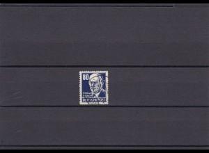 DDR: MiNr. 339b XII, gestempelt, BPP Signatur
