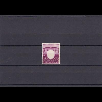 Generalgouvernement: MiNr. 107, *, verschobenes Wappen, BPP Attest und Signatur