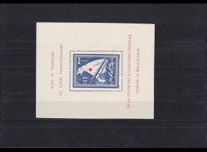 Frankreich 1941: Eisbär: Block MiNr. I PF I, **, postfrisch