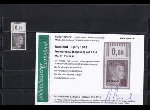 Russland: 1941 Ljady: MiNr. 2b, postfrisch