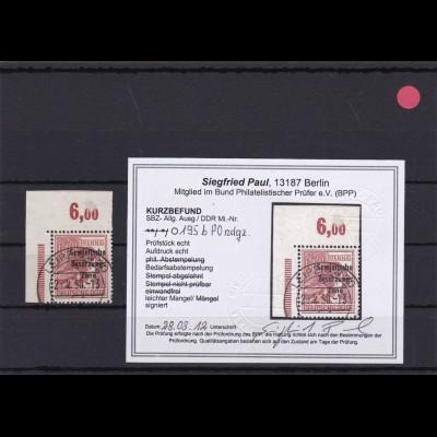 SBZ: MiNr. 195 b PO ndgz, gestempelt, BPP Befund