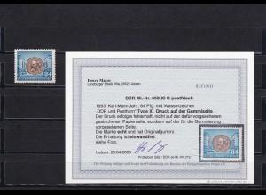 DDR: MiNr. 353 XI G, postfrisch, BPP Befund